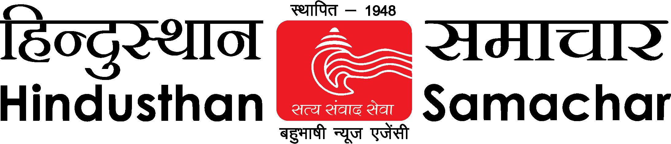 Hindusthan Samachar Urdu