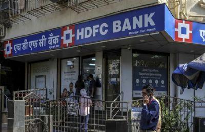 ایچ ڈی ایف سی بینک کا منافع 18 فیصد سے بڑھ کر 9,096 کروڑ روپے ہوا