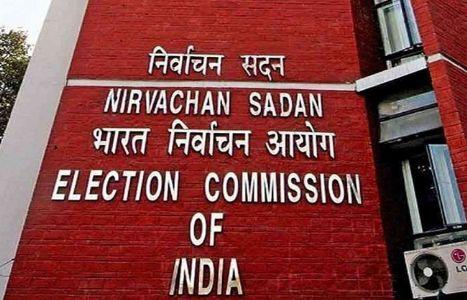 تین لوک سبھا اور 30 اسمبلی نشستوں کے لئے ضمنی انتخابات 30 اکتوبر کو
